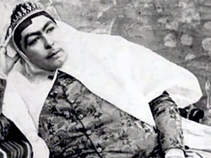 La princesa Qajar